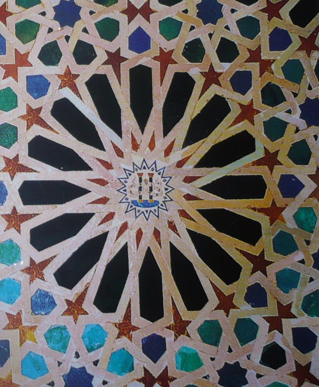 ceramique-andalouse-008.JPG