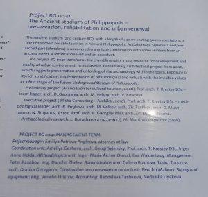 Bulgarie mai 2016 194