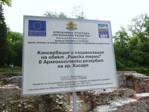 Bulgarie mai 2016 434